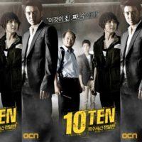 TENインターナショナルバージョン