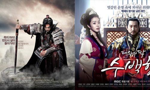 韓国ドラマで百済の時代劇で王様を演じた俳優