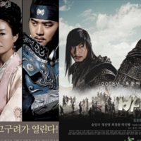 韓国ドラマ 高句麗の時代劇