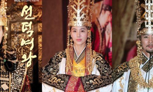 韓国ドラマの時代劇 新羅の王